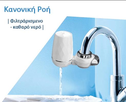 Adit Water - s1filter